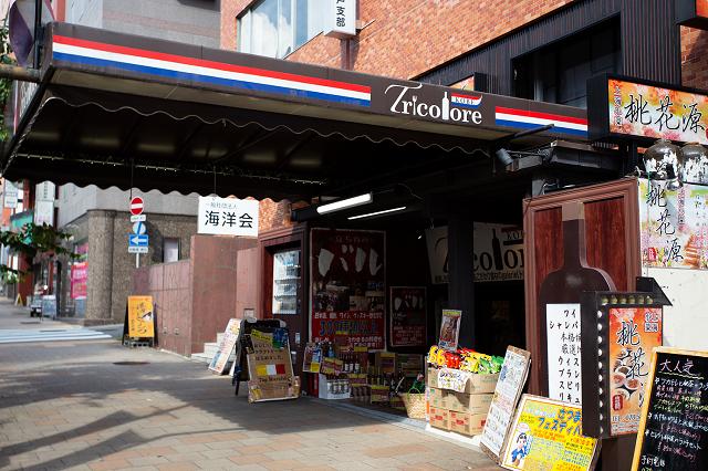 トリコロール神戸